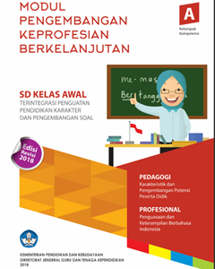 Download Modul PKB SD Revisi 2018 Kelas Bawah