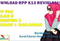 RPP PAI 1 Lembar Kelas 6 Semester 2